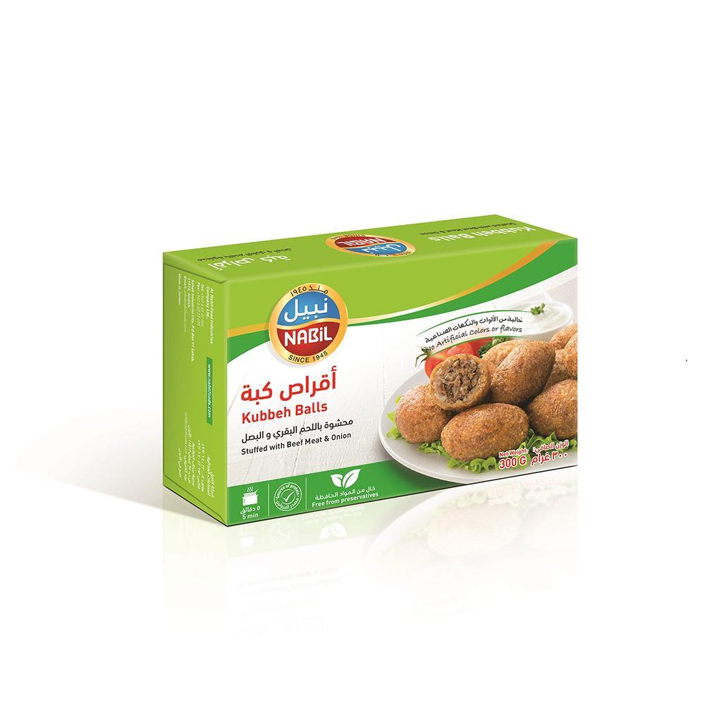 Nabil Kubbe Balls Beef 300 GM - 2kShopping.com - Grocery | Health | Technology