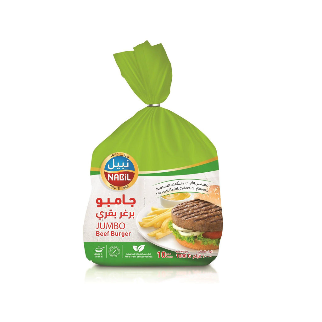 Nabil Beef Burger Jumbo 100gm - 2kShopping.com - Grocery | Health | Technology
