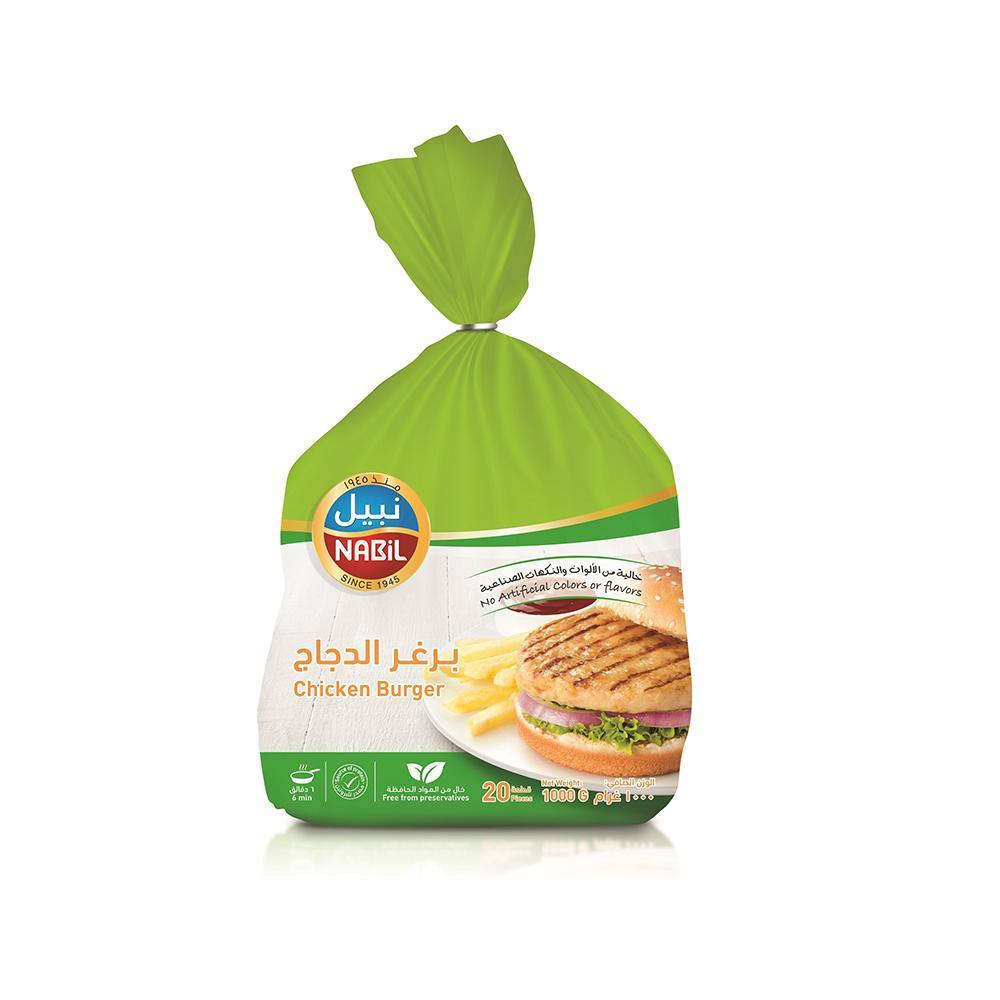Nabil Chicken Burger Plain 50 GM - 2kShopping.com - Grocery | Health | Technology