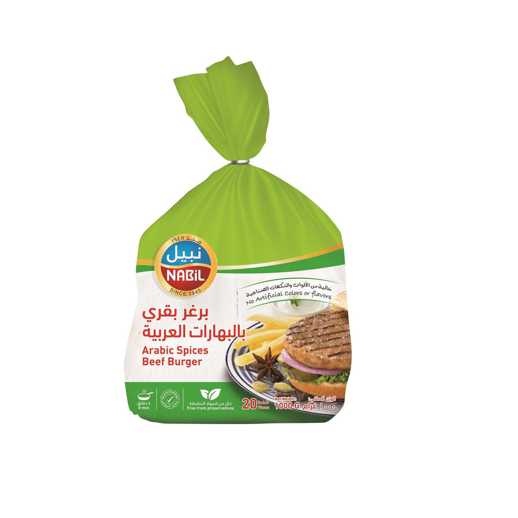 Nabil Arabic Spices Beef Burger, Pack of 20 in 50gm 1kg - 2kShopping.com - Grocery | Health | Technology