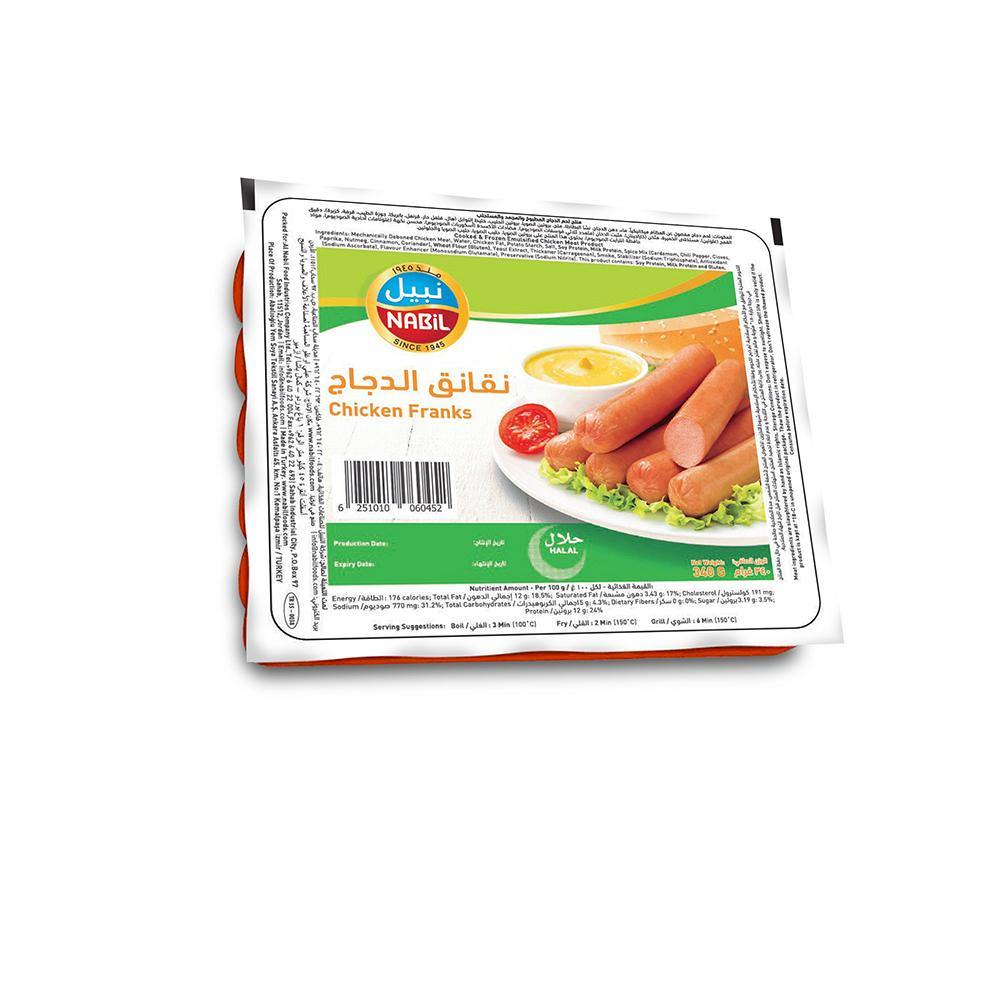 Nabil Chicken Franks 340 GM - 2kShopping.com - Grocery | Health | Technology