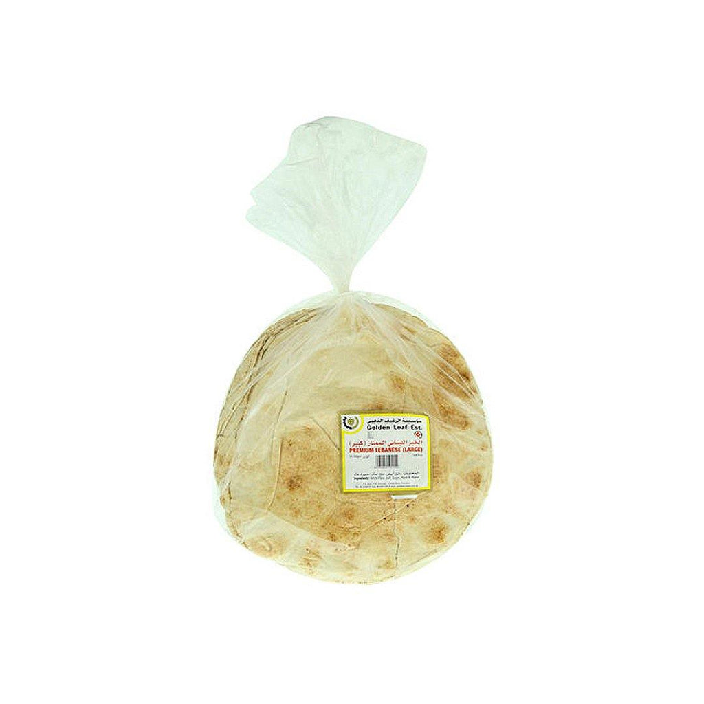 Golden Loaf Premium Lebanese Bread 850g - 2kShopping.com - Grocery | Health | Technology