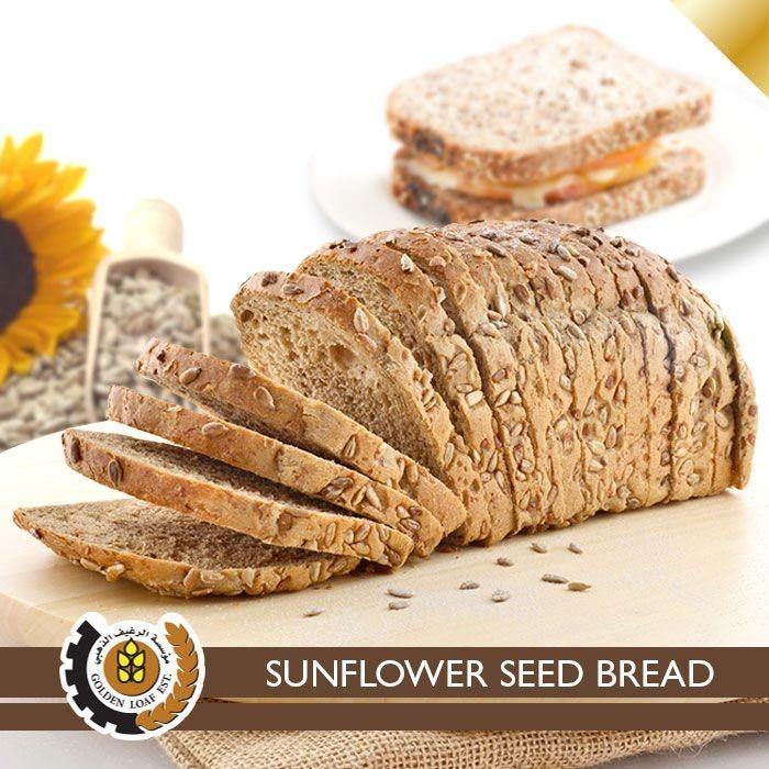 Golden Loaf Sunflower Seed Sliced Bread - 2kShopping.com - Grocery | Health | Technology