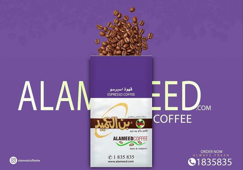 AL Ameed Espresso Coffee 250g - 2kShopping.com - Grocery | Health | Technology