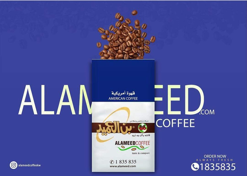 AL Ameed American Coffee 250g - 2kShopping.com - Grocery | Health | Technology