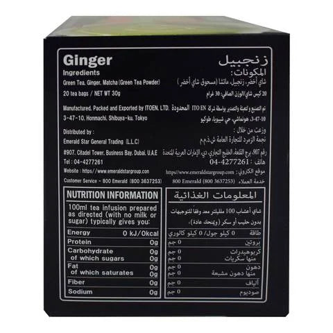 Ito En Matcha Green Tea  Ginger 30g - 2kShopping.com