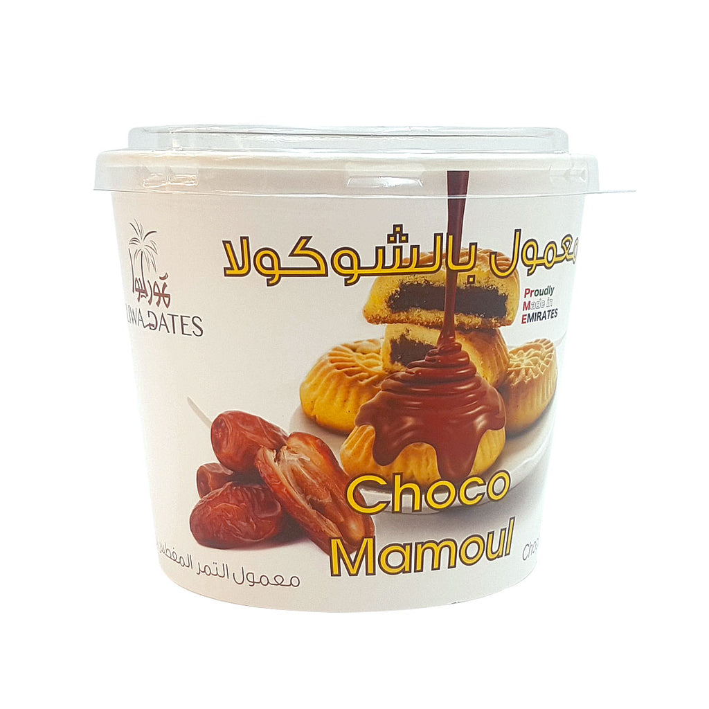 Liwa Dates Mamoul Chocolate 500g - 2kShopping.com