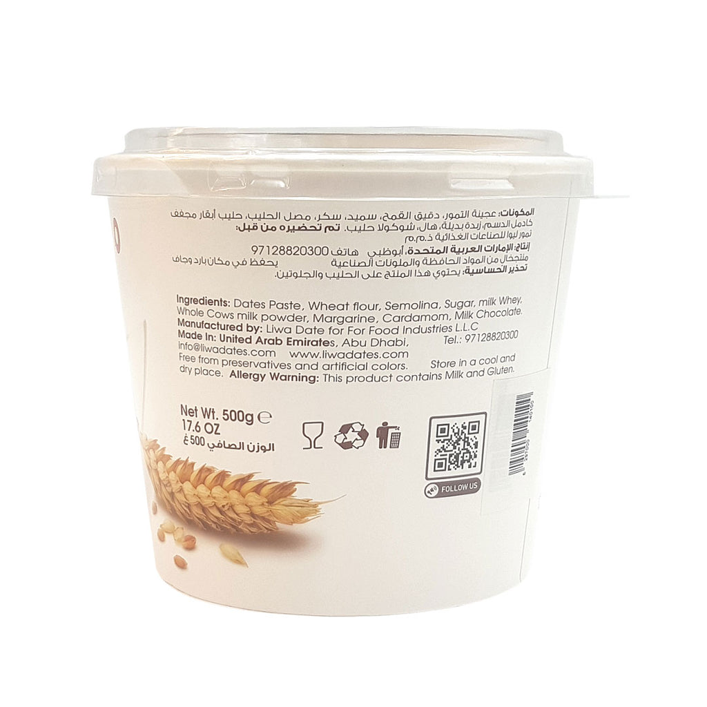 Liwa Dates Mamoul Plain 500g - 2kShopping.com