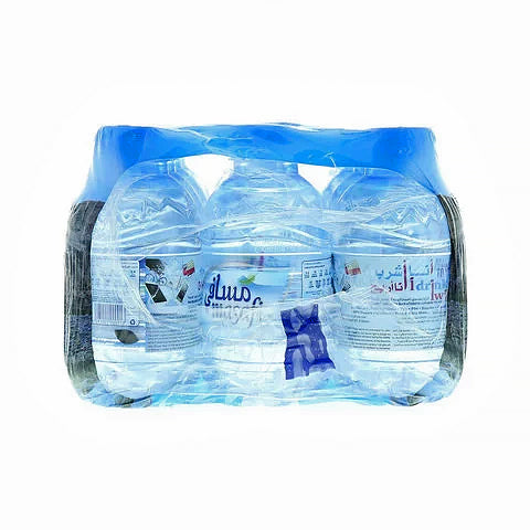 Masafi Bottled Drinking Water 200ml x Pack of 12 - 2kShopping.com