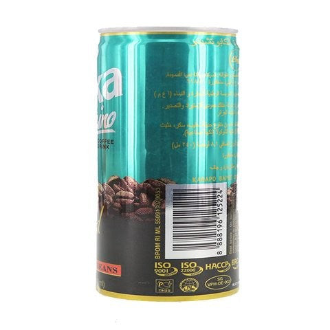 Pokka Cappuccino real brewed Coffee Drink 240ml - 2kShopping.com