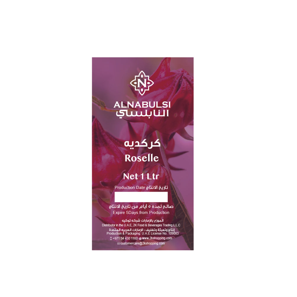 Um Hamza Roselle 200g - 2kShopping.com - Grocery | Health | Technology