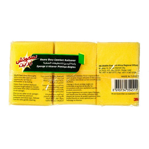 Scotch-Brite Heavy Duty Comfort Sponge x Pack of 3 - 2kShopping.com