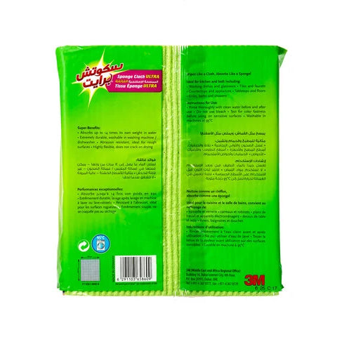 3M Scotch Brite Sponge Cloth Ultra Pack of 5 - 2kShopping.com