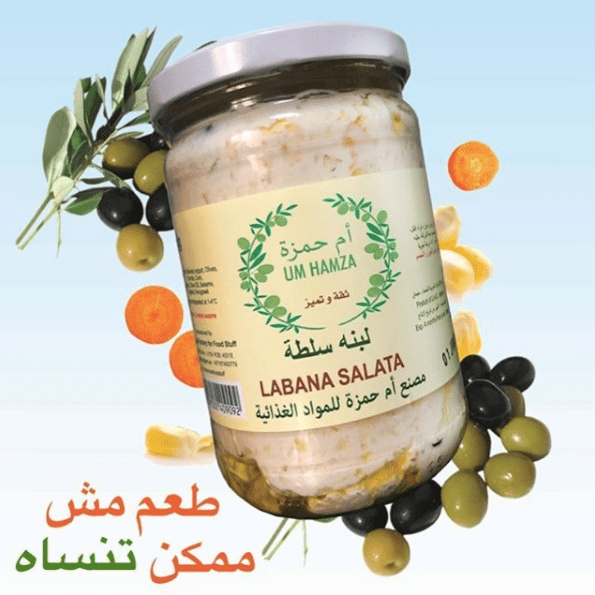 Um Hamza Labana Salad 500g - 2kShopping.com - Grocery | Health | Technology