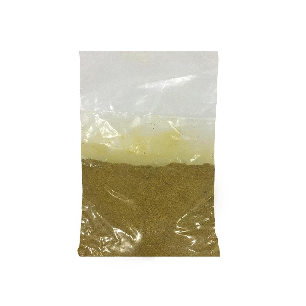 Al Herbawi Spices Maqklobeh 250 GM |  بهارات مقلوبة الحرباوي - 2kShopping.com - Grocery | Health | Technology