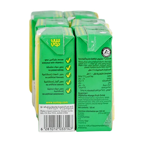 Sun Top Alphonso Mango Drink 125ml x Pack of 6 - 2kShopping.com