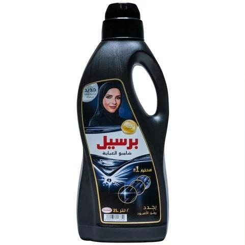 Persil Abaya Scent Shampoo 2L - 2kShopping.com - Grocery | Health | Technology