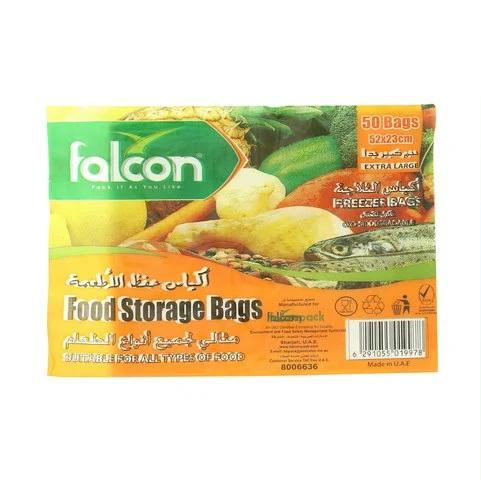 Falcon Food Storage Bags Extra Large 50 Pieces... - 2kShopping.com - Grocery | Health | Technology