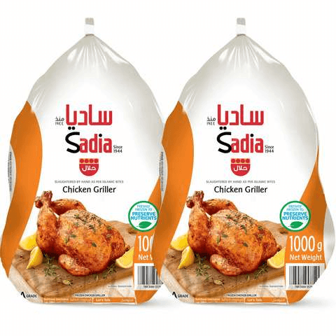 Sadia Frozen Whole Chicken 1kg x Pack of 2 - 2kShopping - Grocery | Health | Technology