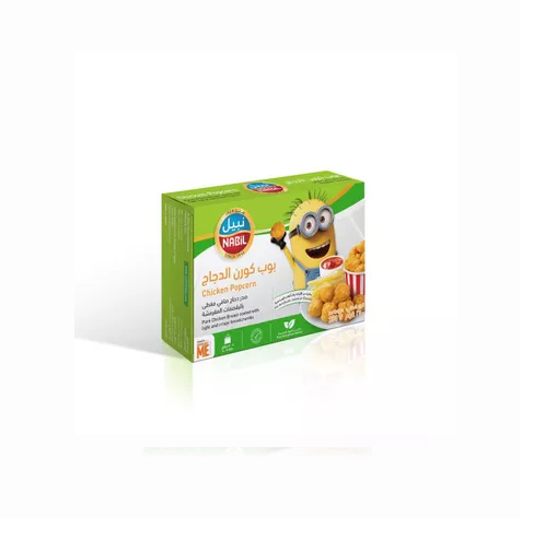 Nabil Chicken Pops 250 GM - 2kShopping.com - Grocery | Health | Technology