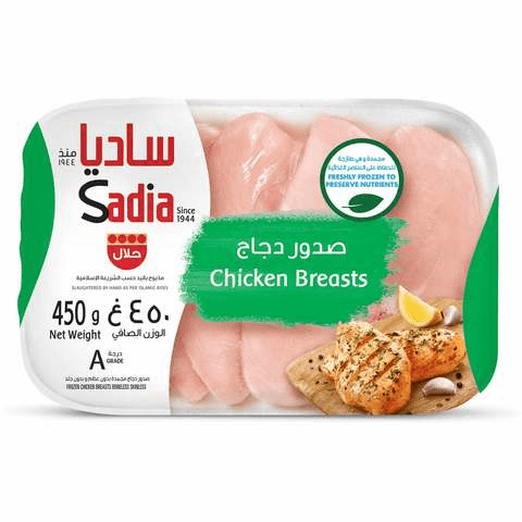 Sadia Frozen Chicken Breast 450g - 2kShopping - Grocery | Health | Technology