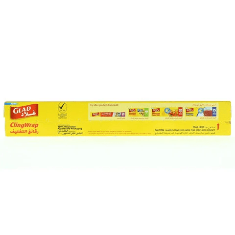 Glad Cling Wrap 200 Sq. Ft - 2kShopping.com - Grocery | Health | Technology