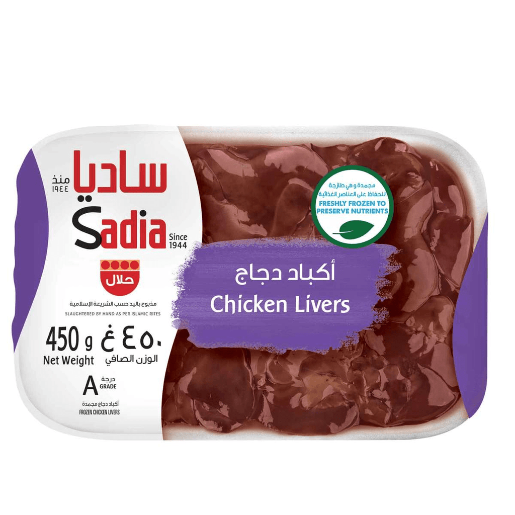 Sadia Frozen Chicken Livers 450g - 2kShopping - Grocery | Health | Technology