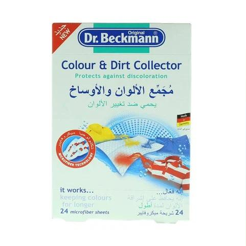Dr. Beckmann Colour and Dirt Collector 24 Microfabri... - 2kShopping.com - Grocery | Health | Technology