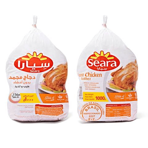 Seara Frozen Whole Chicken 1kg x Pack of 2 - 2kShopping - Grocery | Health | Technology