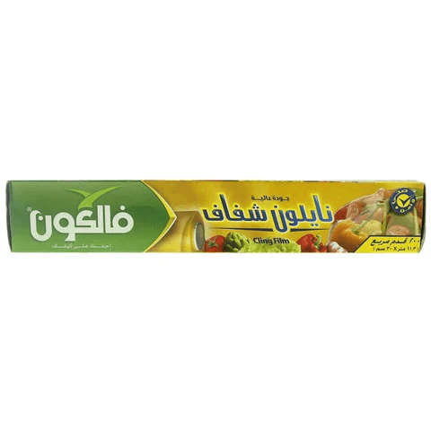 Falcon Cling Film 200 Square Feet - 2kShopping.com - Grocery | Health | Technology