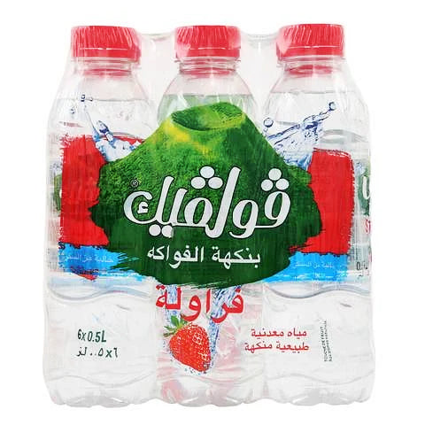 Volvic Touch of Fruit Strawberry Water 500ml x Pack of 6 - 2kShopping.com