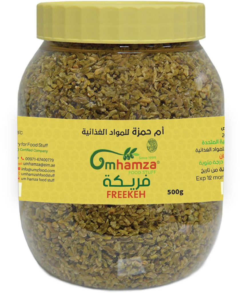 UM Hamza Freekeh 500g - 2kShopping.com - Grocery | Health | Technology