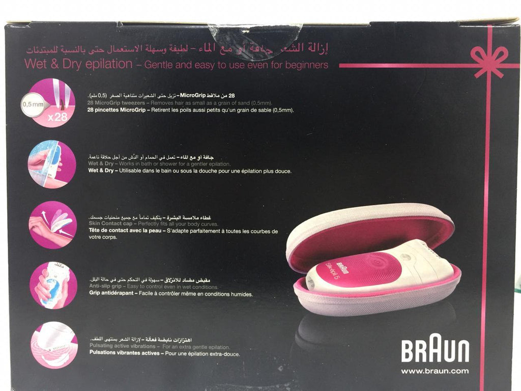 Braun Epilator SES 5-547 - 2kShopping.com - Grocery | Health | Technology
