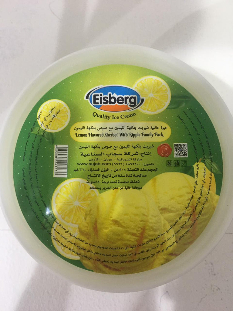 Eisberg Lemon Flavored shebet With Ripply Family Pack 500ml - 2kShopping.com