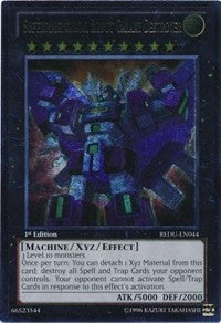 Superdimensional Robot Galaxy Destroyer (UTR) [REDU-EN044] Ultimate Rare | Tabletop Cards