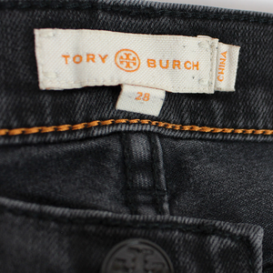 Super Skinny Logo Pocket Jeans