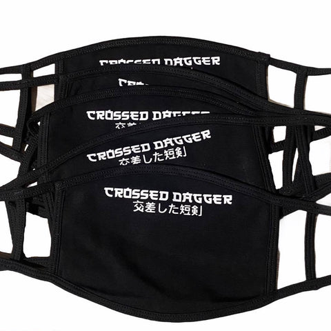 Crossed Dagger Face Mask