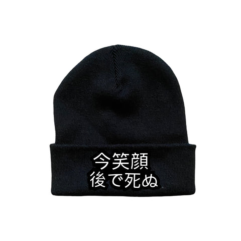 Smile Now, Die Later Beanie