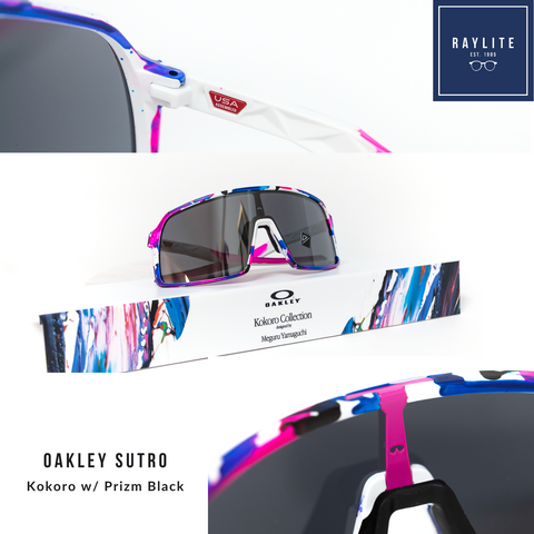 Oakley Sutro (Kokoro Collection)