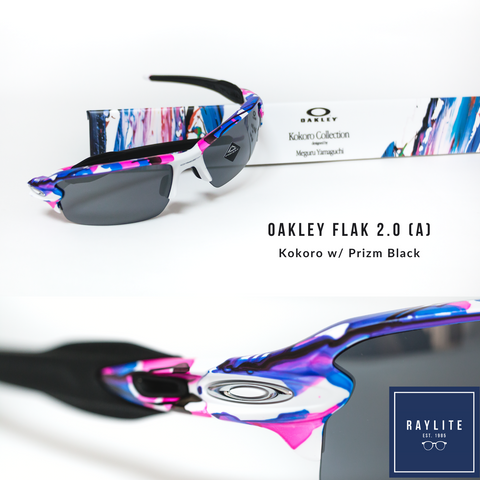 Oakley Flak 2.0 (A) - Kokoro Collection