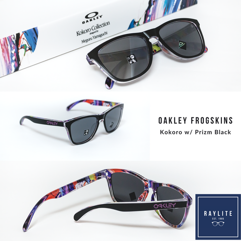 Kokoro Collection Frogskins Sunglasses