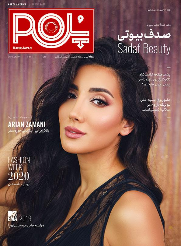 POL Magazine - Issue 11
