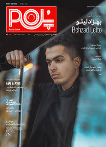 POL Magazine - Issue 12