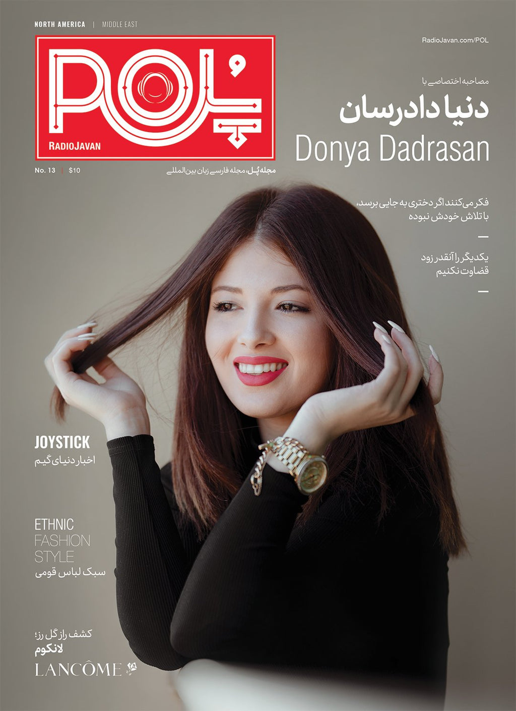POL Magazine - Issue 13