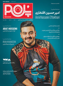 POL Magazine - Issue 10