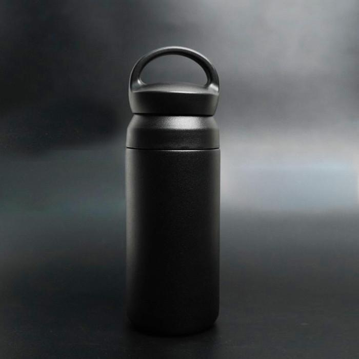 Urban Insulated Bottle 355ml | Black