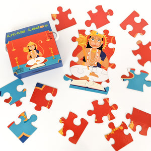 HanuMAN That's Cool Puzzle Set