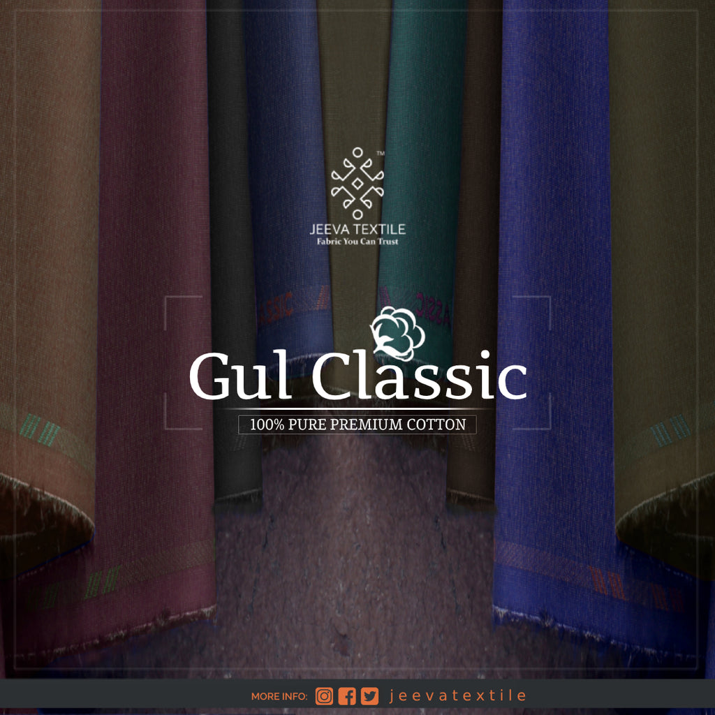 GUL CLASSIC - EGYPTIAN COTTON