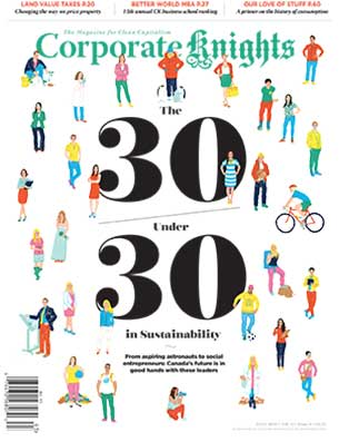 #58 (Fall 2016 Better World MBA Issue) *Digital Copy*