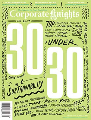#62 (Fall 2017 Better World MBA Issue) *Digital Copy*